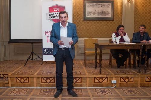 «Народний контроль» висунув кандидатів на місцеві вибори 2015