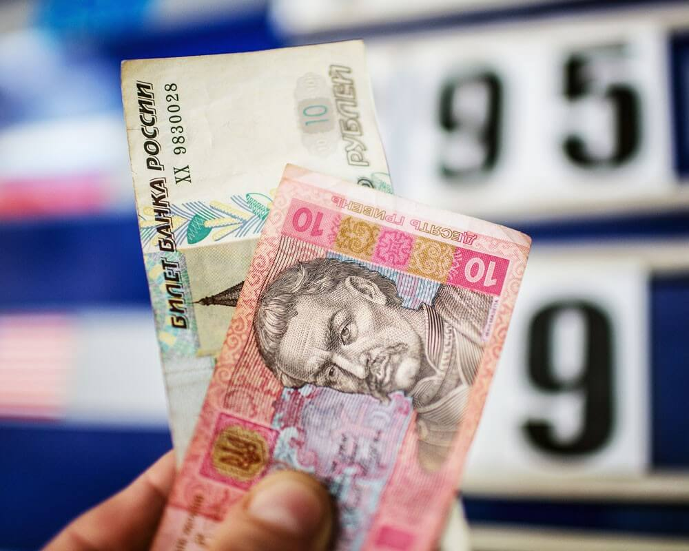 "Влада ""ДНР"" обвалила курс рубля"