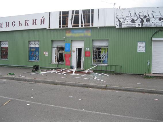 На Черниговщине взорвали банкомат (Фото)