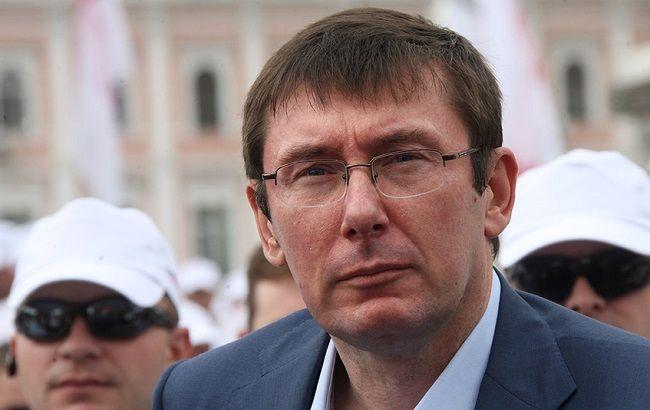 Закон об особом порядке на Донбассе могут радикально изменить, – Луценко