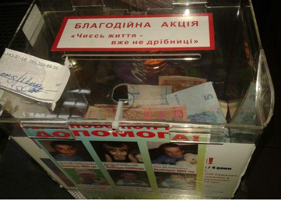 У Червонограді підліток поцупив скриньку з пожертвами для хворої дитини