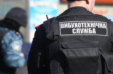 В жилых домах Одессы искали взрывчатку