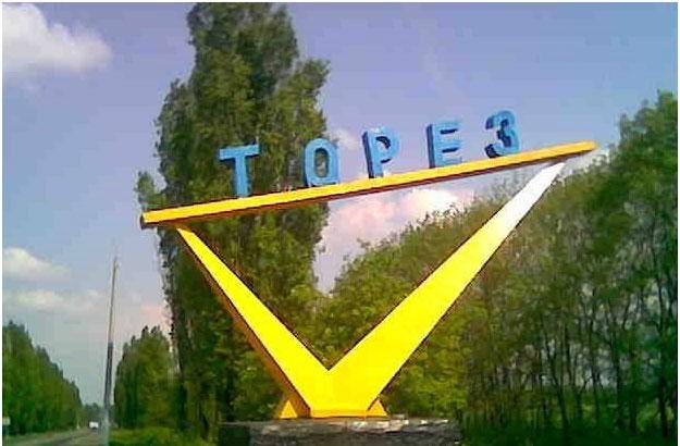 """Дитина загинула через вибух на """"танкових змаганнях"""" в окупованому Торезі"""