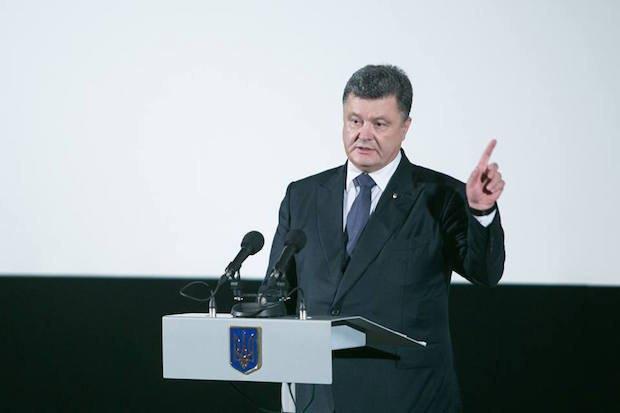 """Порошенко назвал АТО """"отечественной войной"""""""