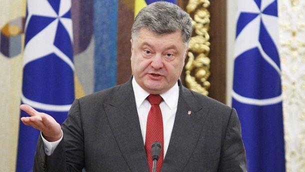 У Порошенко рассказали, чем он будет заниматься на Генассамблее ООН