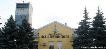 В Донецкой области в шахте заблокированы 146 горняков
