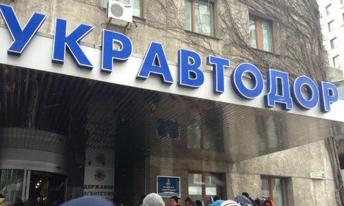 """Кабмін призначив Батищева новим очільником """"Укравтодору"""""""