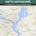 Титушки Вилкула в Днепропетровске громят избирательные участки