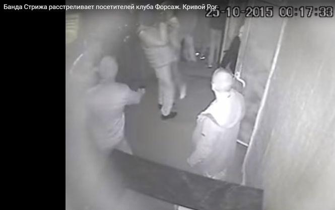 В Кривом Роге вооруженная банда напала на ночной клуб – СМИ (видео)