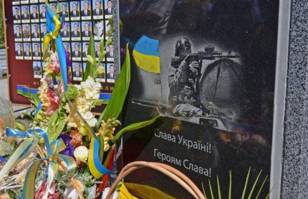 У Львові вшанували пам'ять 92 військових, які загинули на Донбасі (Відео)