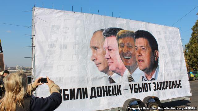 У Запоріжжі влаштували автопробіг проти Ахметова: опубліковані фото