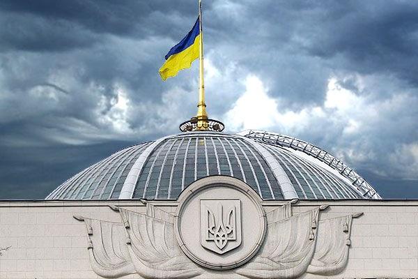ВР запропонували позбавляти недоторканості за бійки в парламенті