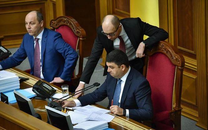 """Раду """"заміновано"""", депутати продовжують працювати"""