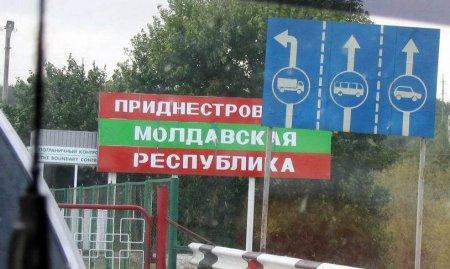 СБУ провела спецоперацию на границе с Приднестровьем (Видео)