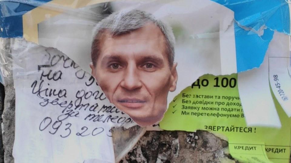 Кошулинський очолив фракцію Свободи у Львівській облраді