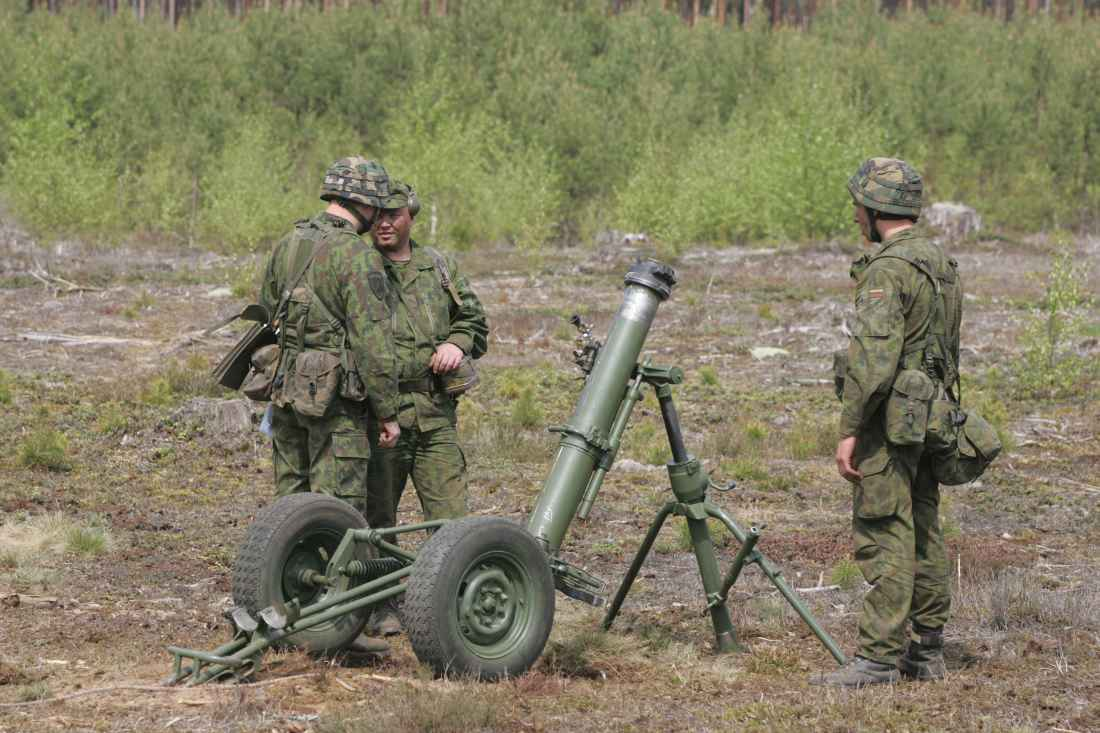 Бойовики обстріляли Красногорівку з 82-мм мінометів, – прес-центр АТО