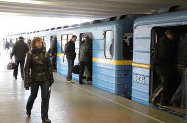 У Києві сьогодні можуть закрити три станції метро