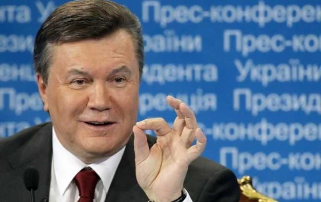 ГПУ: ЄС зніме санкції проти Януковича і його оточення в березні