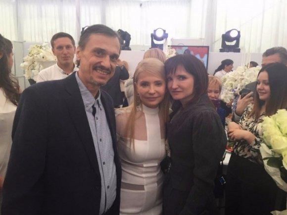 Погуляла: Тимошенко із розмахом відсвяткувала ювілей за 300 тисяч (ФОТО)