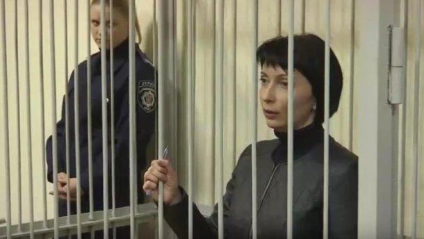 """Власть цинично нарушает закон, не выпуская Лукаш из СИЗО – """"Оппозиционный блок"""""""