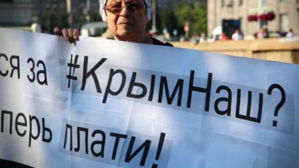 В Крыму заканчиваются украинские продукты. Цены резко поползли вверх
