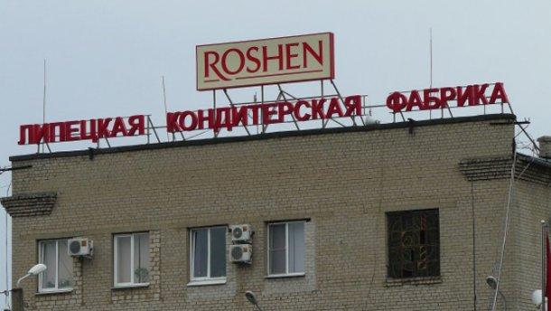 Порошенко рассказал, почему не продает фабрику в Липецке