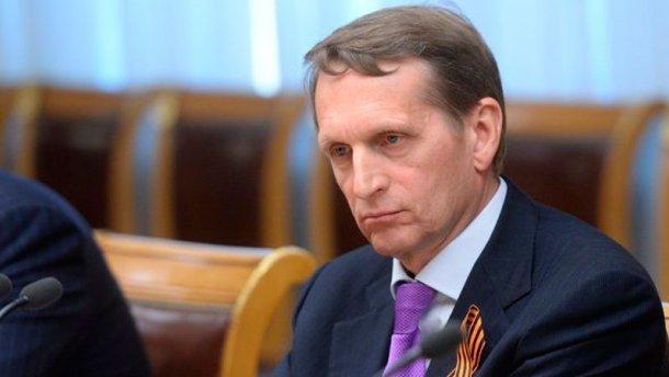 Українські політики зірвали виступ спікера Держдуми Росії