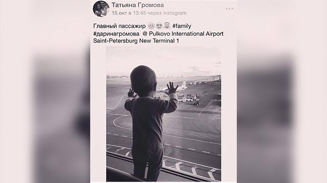 """Крушение российского самолета в Египте: найдено тело """"главного пассажира"""" (ФОТО)"""