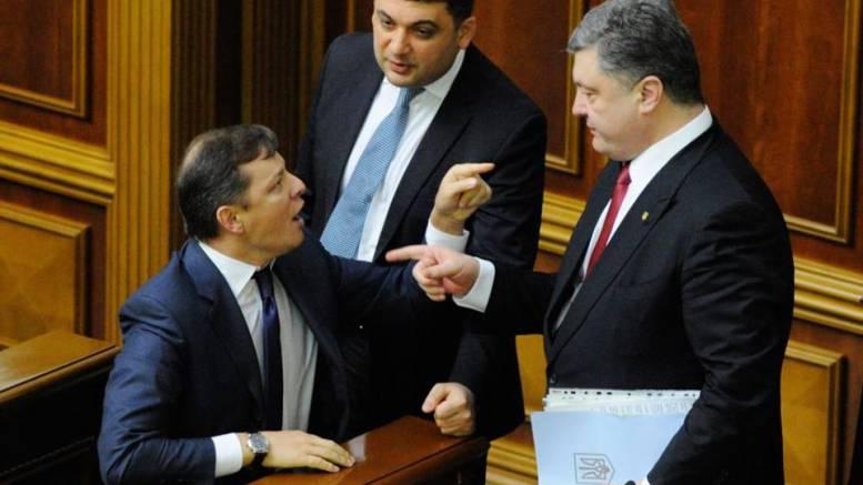 Ляшко выиграл суд против Порошенко (ВИДЕО)