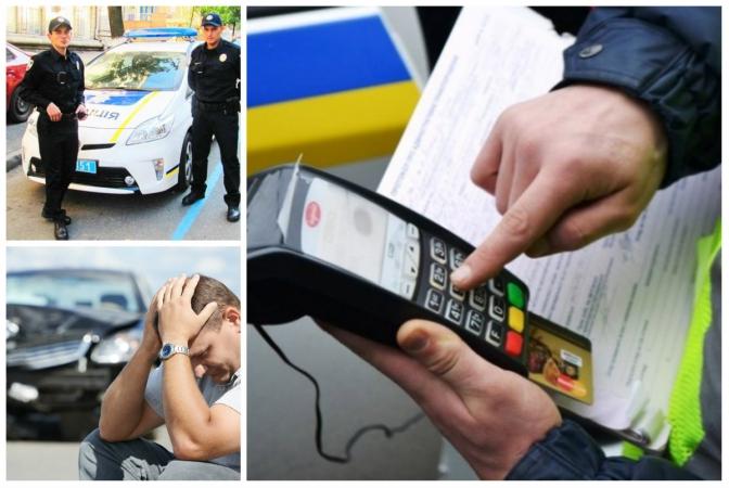 Львівські водії зможуть оплачувати штрафи карткою
