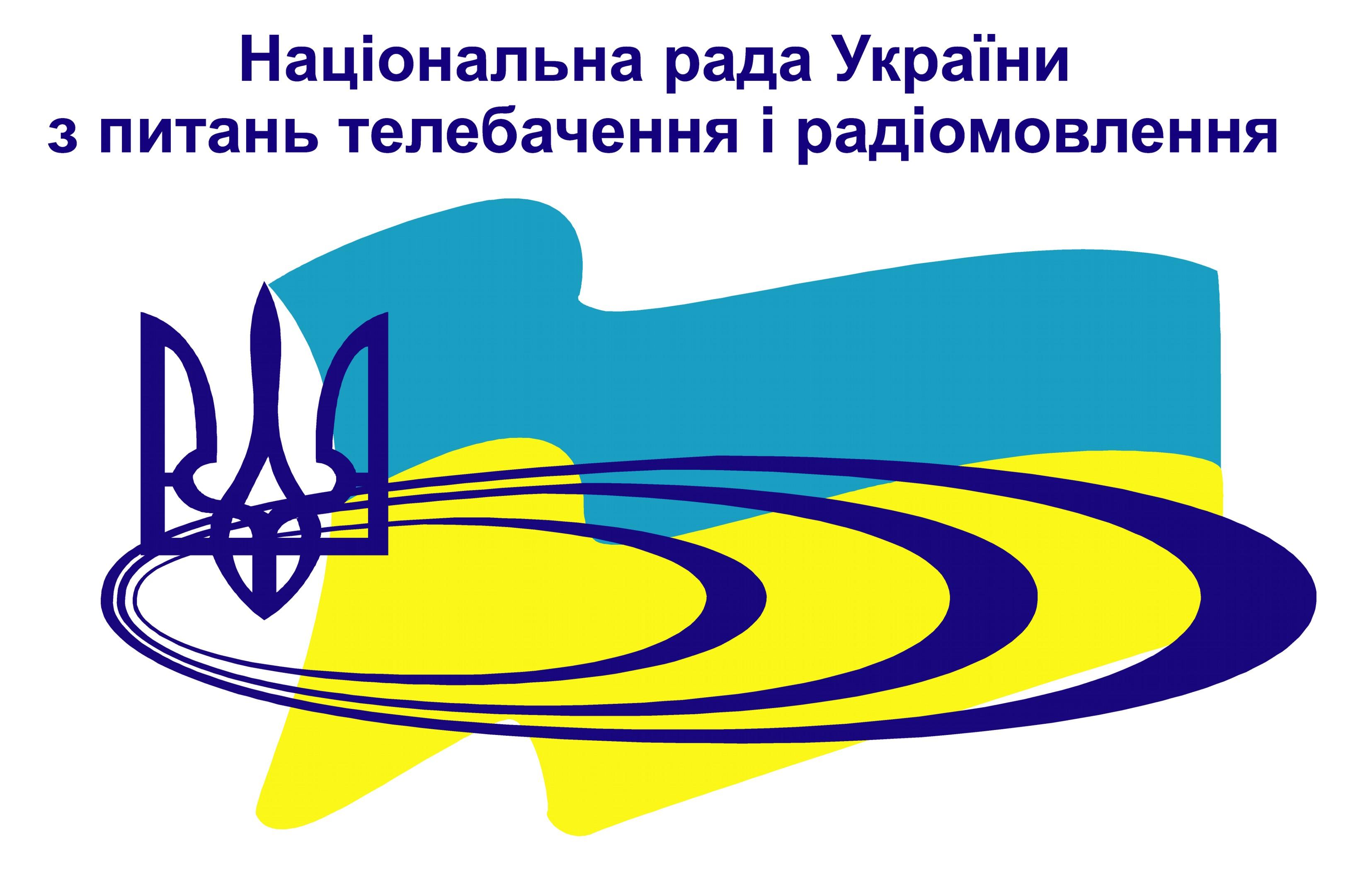Нацрада з телебачення дозволила ретранслювати в Україні три еротичних канали