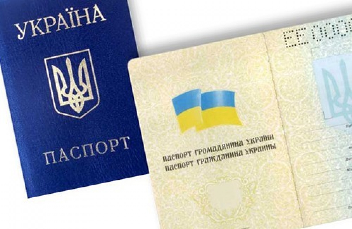 З'явилося фото майбутнього українського паспорта