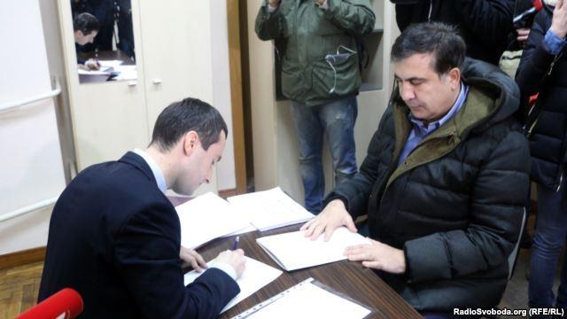 """Саакашвили пришел с """"повинной"""" в Антикоррупционное бюро (ФОТО)"""