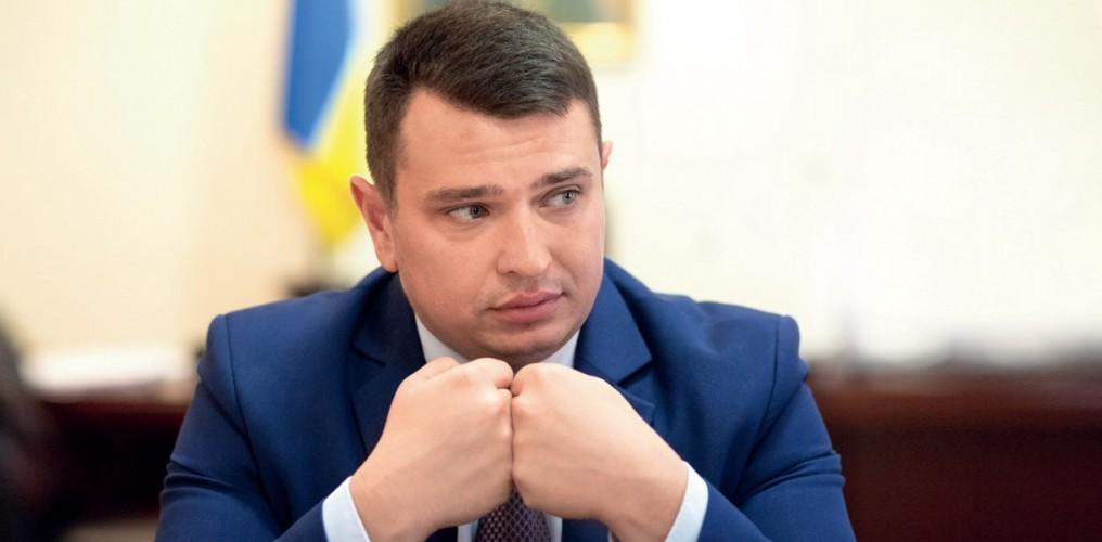 НАБ: Саакашвили не единственный, кто пришел с заявлением на самого себя