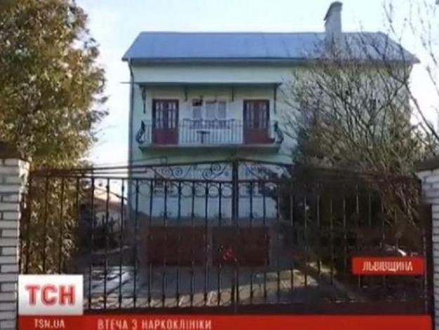 На Львівщині 13 наркозалежних втекли з клініки (Відео)