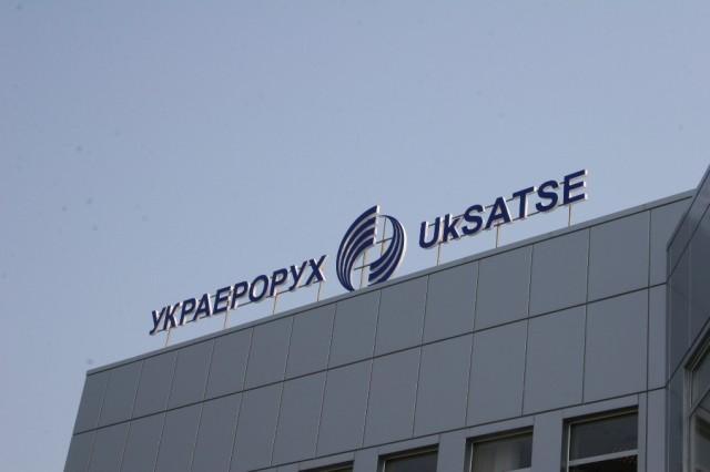 «Украерорух» відмив 12 млн. грн. бюджетних коштів через клінінгову компанію – експерти «ГромЕкс»