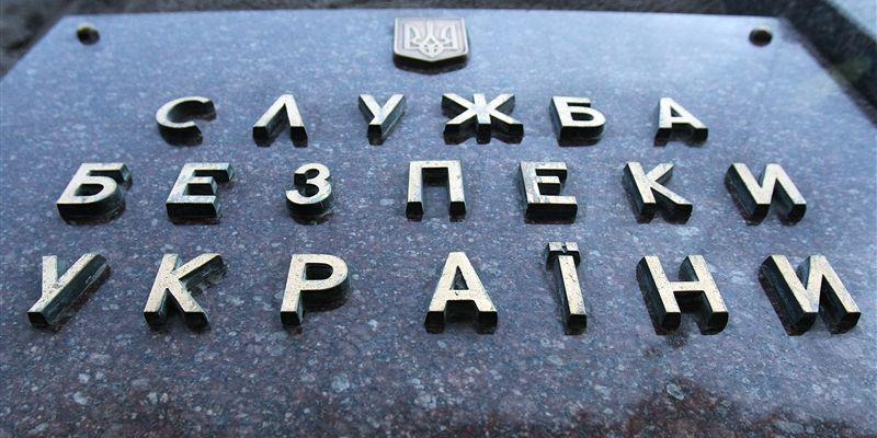 """У Донецькій обл. затримали трьох учасників агентурної мережі """"ДНР"""""""