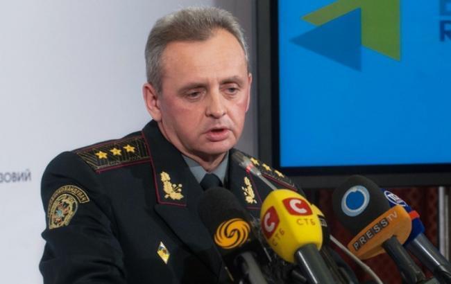 Начальник Генштабу Муженко розповів про сьому хвилю мобілізації