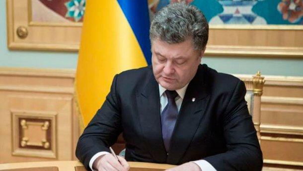 Порошенко ввів у дію секретне рішення РНБО
