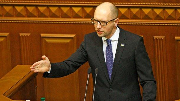 Луценко спрогнозував, коли Україні чекати відставки Яценюка