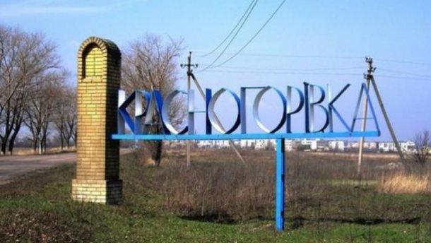 Бойовики пішли у бій на Луганщині та обстріляли з танка околиці Красногорівки