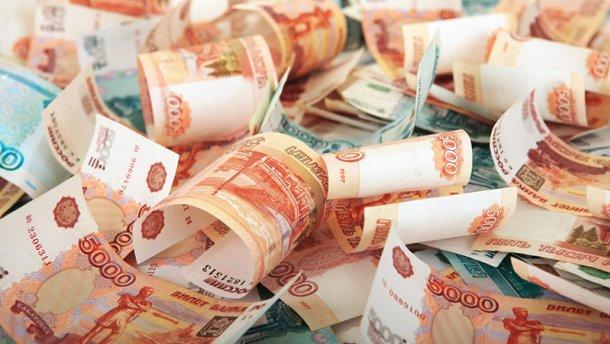 З зони АТО в Україну потрапляють фальшиві гроші