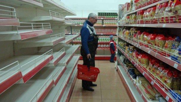 З Нового року на низку російських товарів чекає несподіваний сюрприз від України — перелік