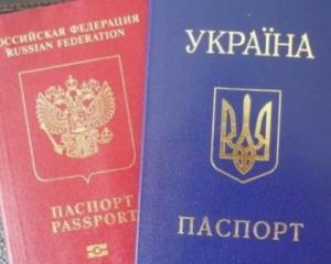На Донбасі затримали двох росіян з фальшивими документами