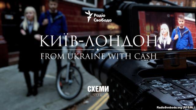 Київ – Лондон: де живуть українські олігархи