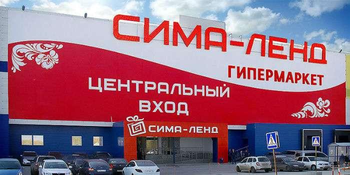 Пользователи соцсетей показали предновогодние цены в самом большом гипермаркете «ДНР» (ФОТО)