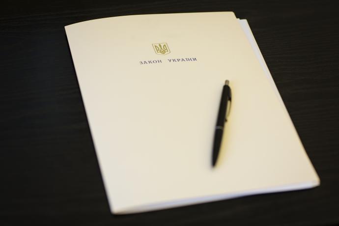 Порошенко ветировал закон о разгосударствлении СМИ