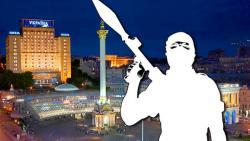 Рейтинг українських міст, яким найбільше загрожує тероризм (Відео)