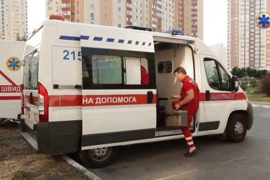 У Львові під час прогулянки раптово помер молодий чоловік