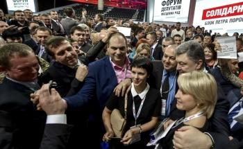 Петро Порошенко виступив на форумі депутатів місцевих рад